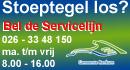 Servicelijn gemeente Renkum